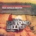Arosta & Alexander Voloshok feat.Natalia Meister - Arms of Heaven (Original mix)