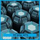 Biotouch, Meccano - i7 (Meccano Remix)