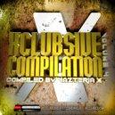 Comandbass, Danny Dee - Transfusion (Danny Dee Remix)