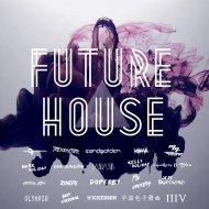 Angela Burciaga, Chris Ozstriker, Daath - Calling Your Name (Future House mix)