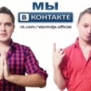 Вика Воронина - Привет, Москва! (Storm DJs Edit)