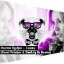 Настя Кудри - Скажи  (Pavel Velchev & Dmitriy Rs Remix) (Pavel Velchev & Dmitriy Rs Remix)