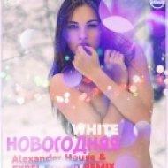 White Project - Новогодняя (Alexander House & EXPEL SOUND Remix)