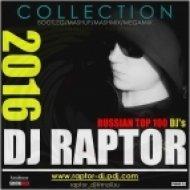 Mozgi - Ножом По Сердцу (DJ Raptor Mash Up)