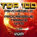 Psythropix, Analog Sync - Advanced Universe  (Original Mix)