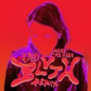 K.Flay - Make Me Fade (BLVTH Remix)