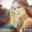 Глюк\'oZa  - Зачем (DAL Remix)