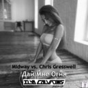Midway vs. Chris Gresswell - Дай Мне Огня (Ilya Calvados Mash-Up)