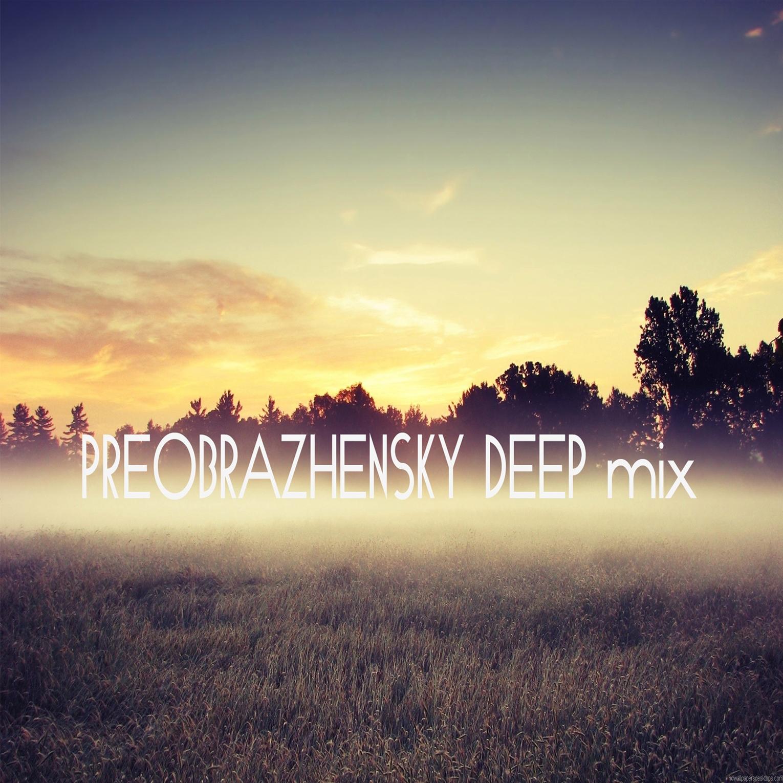 PREOBRAZHENSKY - DEEP mix 01 2016 ()