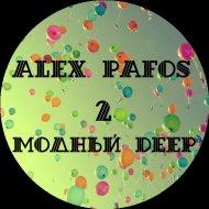 Alex Pafos - Модный Deep 2 (Tech House / Deep House / Nu Disco/Indie Dance)