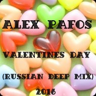 Alex Pafos - Valentines Day 2016 (Russian Deep Mix)