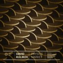 David Kulikov - Physics Market  (Original Mix)