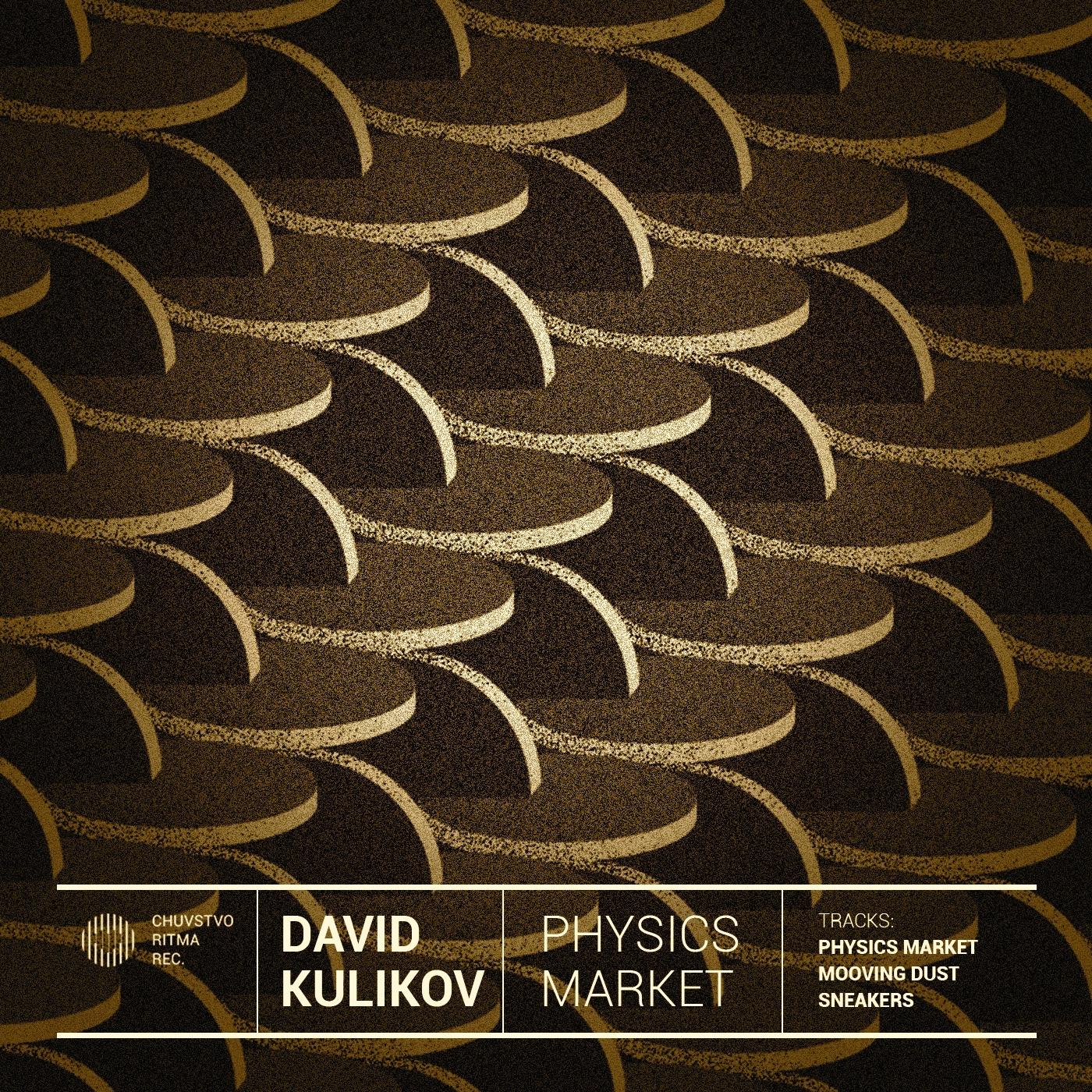 David Kulikov - Sneakers  (Original Mix)