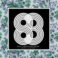Suga7 - Around The Corner (Guau Remix)