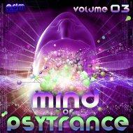 Kundalini - TranscenDance  (Original Mix)