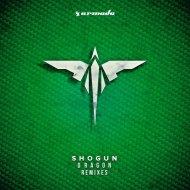 Shogun feat. Susie - When Im With You (Drym Remix)