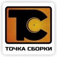 Artem Wetrov - Tochka Sborky 2.2016 (life djmix)