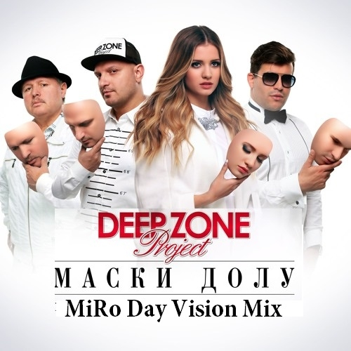 Deep Zone Project - Маски Долу (MiRo Day Vision Mix)