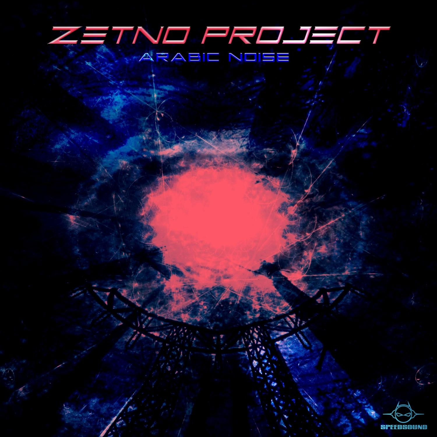 Zetno Project - The King Of The Sparta  (Original Mix)