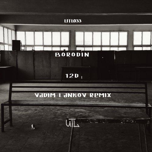 Borodin - 12D (Vadim Lankov Remix)