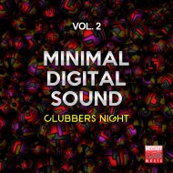 Diroma - Minimal Jungle (Original Mix)