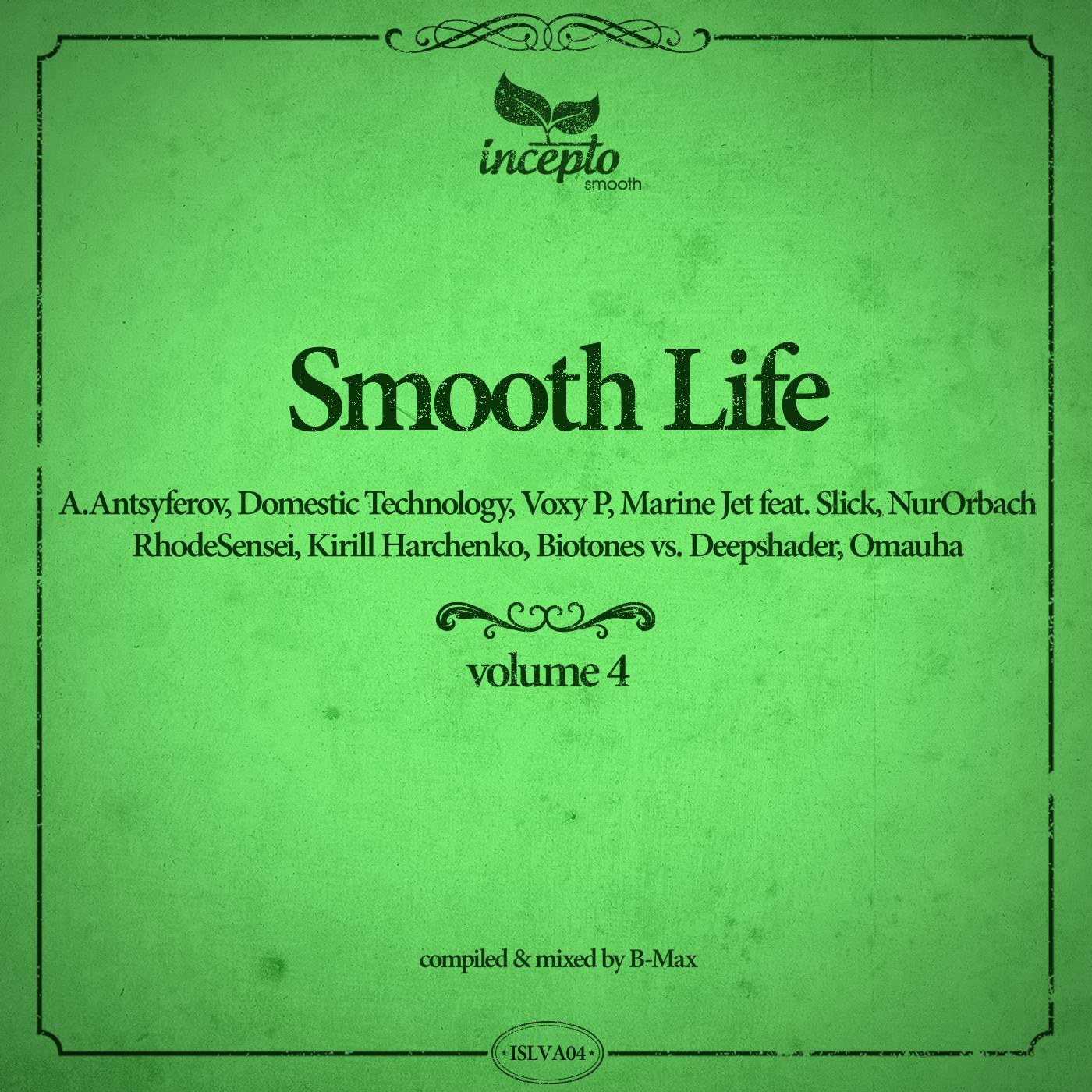 Omauha - Twinkle (Original Mix)