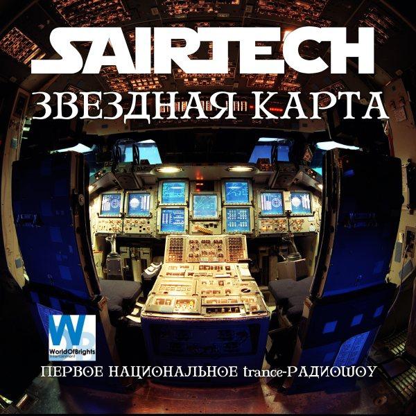 Sairtech - Звездная карта #97 (13.05.2016) - Первое национальное trance-радиошоу ()