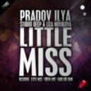 Pradov Ilya & Studio Deep feat. Liza Novikova - Hair Like Rain (Original Mix)