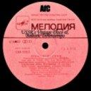 Disco Re-Edit - Province Disco (Dance Mix)