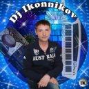Владик Порфиров - Ой, мама не женюсь (Dj Ikonnikov E.x.c Version)