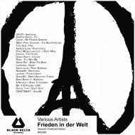 Andrew Savich - Ou   (Original Mix)