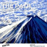 The Path - Dancing With The Anunnaki  (Original Mix)