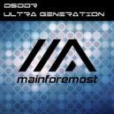 DSDDR - Ultra Generation ()