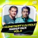 DJ FIOLET & Dj Kuznetsoff - Party Favor feat. Fly Boi Keno vs. Rakurs - Wiggle Wop (Mash Up)
