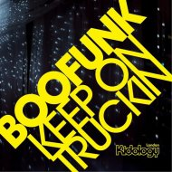 Boofunk - Keep On Truckin\' (Original Mix)