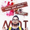 Мот ft. DJ Philchansky vs. Andrey Vertuga - Папа, дай ей денег (Alex Rowdy Mashup)