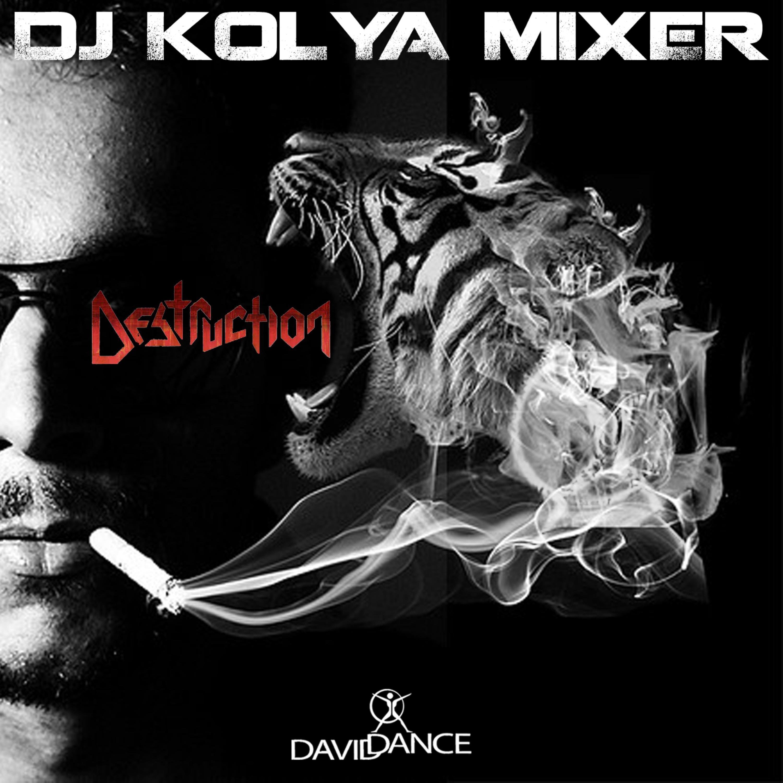 Dj Kolya Mixer - Phantom (Original mix)