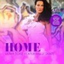 Ultra Tone feat. JeSante - Home (Mike Delgado Mix)
