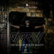 Gabeen - Psychonavigation (Original mix)