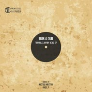 Rub A Dub - Confused Strangers (Aney F. Remix)
