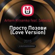 Artem Kitsenko feat. Selecta - Просто Позови (Love Version)