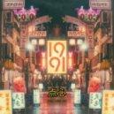 1991 - Jungle Cats (Original mix)