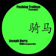 Joseph Berry - Ride  (Original Mix)