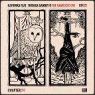 KatrinKa feat. Thomas Gandey - How Does It Feel (Stas Drive Edition)