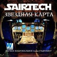 Sairtech - Звездная карта #120 (21.10.2016) - Первое национальное trance-радиошоу ()