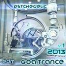 Atomic Pulse  &  Mind Storm  - Psybernetic (Tripy Remix)