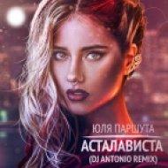 Юлия Паршута  - Асталависта (Dj Antonio Remix Extended)