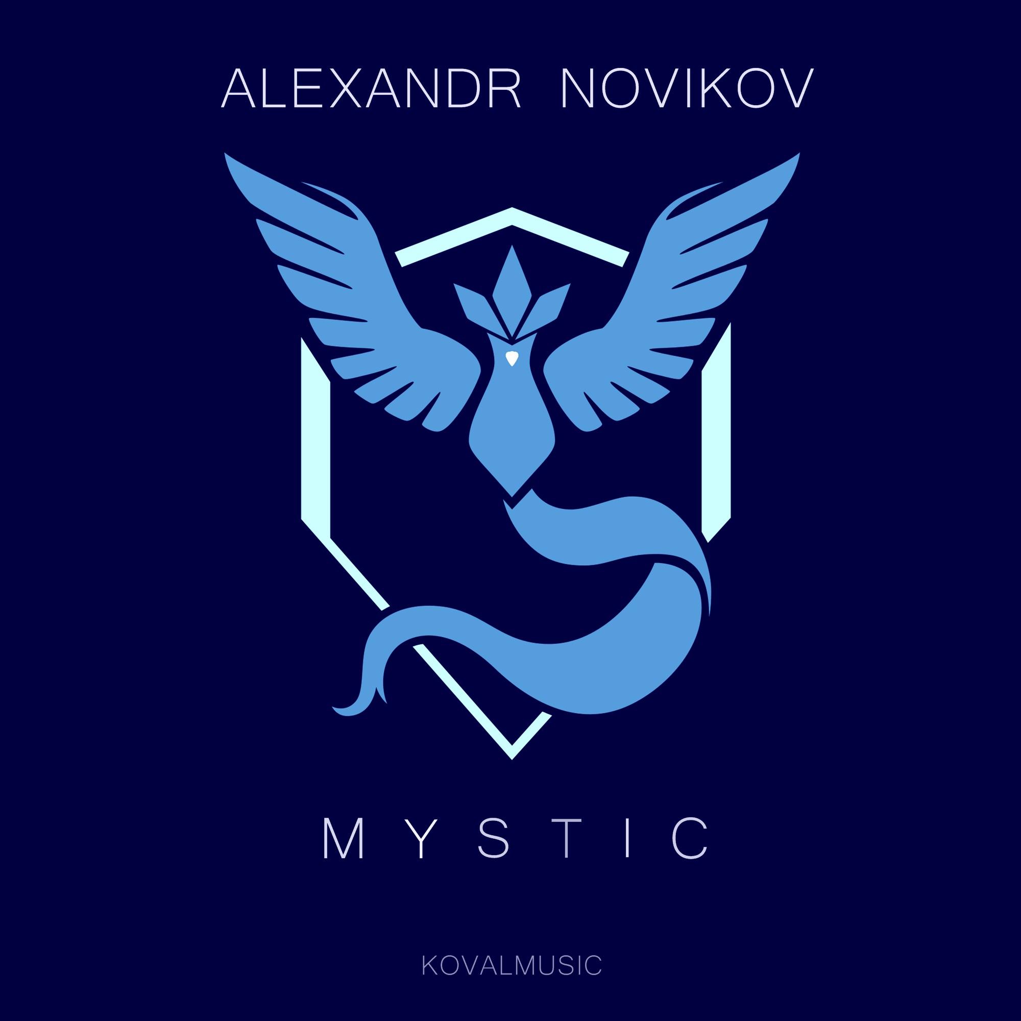 Alexandr Novikov - Mystic (Original Mix)