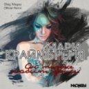 Мари Краймбрери - Он тоже любит дым (Oleg Magay Official Remix)