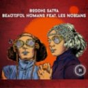 Boddhi Satva feat. Les Nubians - Beautiful Humans (N\'Dinga Gaba Remix)